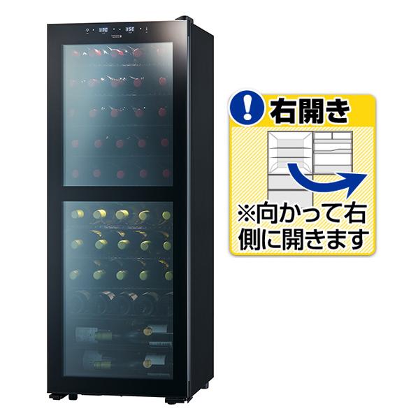 さくら製作所 【右開き】ワインセラー(51本収納) ZERO CLASS Smart ブラック SB51 ※配送設置:最寄のエディオン商品センターよりお伺い致します。[※サービスエリア外は別途配送手数料が掛かります]