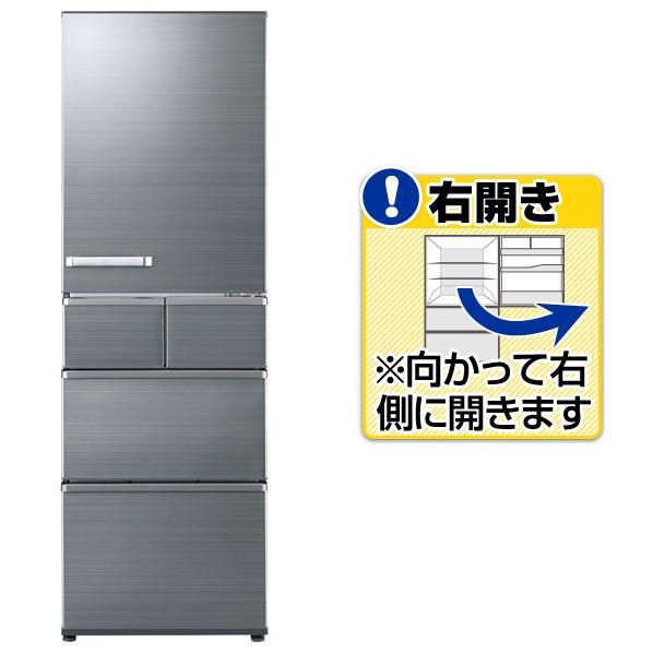 (お取り寄せ)AQUA 【右開き】415L 5ドアノンフロン冷蔵庫 チタニウムシルバー AQR-SV42G(S) [AQRSV42GS] ※配送・設置は、最寄のエディオン配送センターよりお伺いいたします。[全国送料無料 ※一部地域を除く]