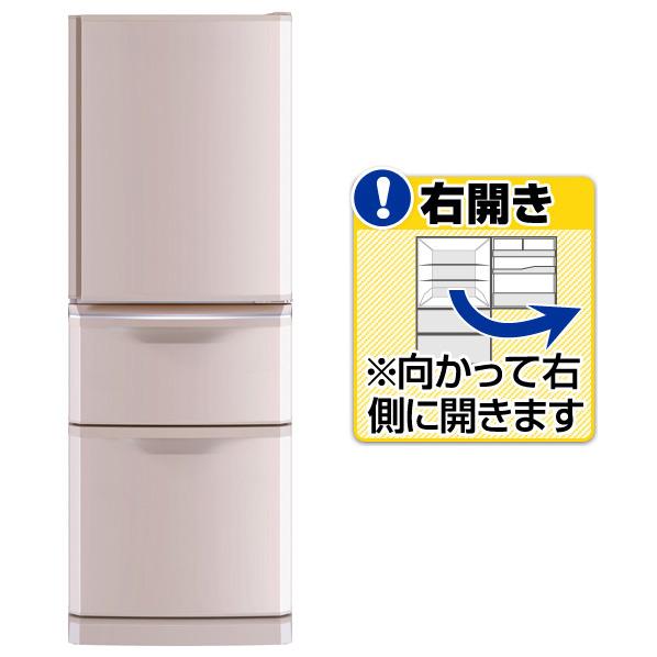 三菱 【右開き】335L 3ドアノンフロン冷蔵庫 シャンパンピンク MRC34DP ※設置は、最寄のエディオン配送センターよりお伺いいたします。[全国送料無料 ※一部地域を除く]
