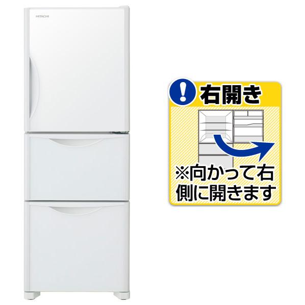 日立 R-S27JV XW【右開き】265L 3ドアノンフロン冷蔵庫 クリスタルホワイト [RS27JVXW] ※設置は、最寄のエディオン配送センターよりお伺いいたします。[全国送料無料 ※一部地域を除く]