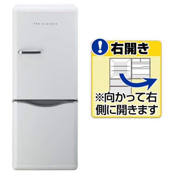 DAEWOO DR-C15AW【右開き】150L 2ドアノンフロン冷蔵庫 THE CLASSIC ホワイト DRC15AW ※配送・設置は、最寄のエディオン配送センターよりお伺いいたします。[全国送料無料 ※一部地域を除く]
