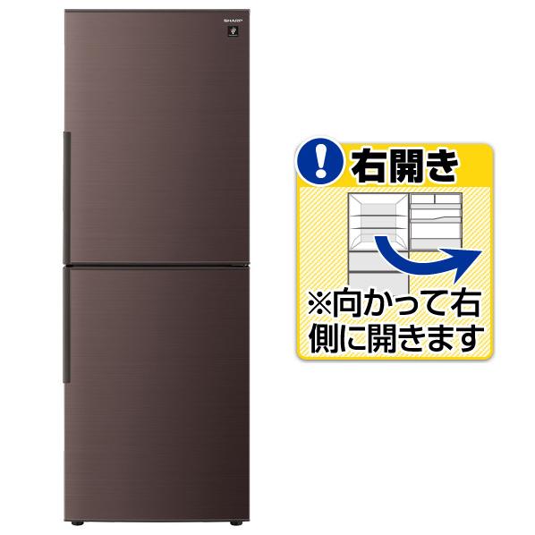 シャープ SJPD28ET【右開き】280L 2ドアノンフロン冷蔵庫 メガフリーザー ブラウン ※設置は、最寄のエディオン配送センターよりお伺いいたします。[全国送料無料 ※一部地域を除く]