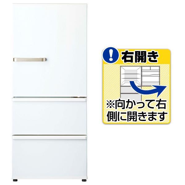 AQUA AQR-27H(W)【右開き】272L 3ドアノンフロン冷蔵庫 ナチュラルホワイト [AQR27HW]【RNH】   ※設置は、最寄のエディオン配送センターよりお伺いいたします。[全国送料無料 ※一部地域を除く]