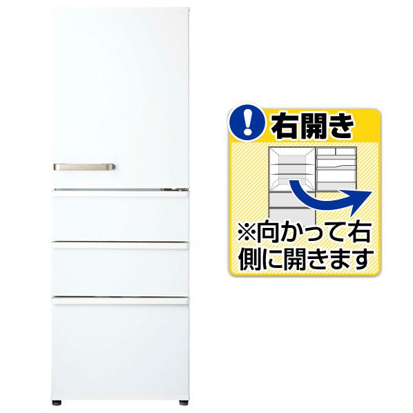4ドアノンフロン冷蔵庫 AQUA ※設置は、最寄のエディオン配送センターよりお伺いいたします。 ナチュラルホワイト [AQR36HW]※エリア内配達設置無料 AQR-36H(W)【右開き】355L