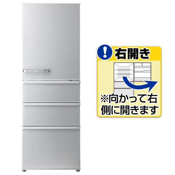 AQUA AQR-36H(S)【右開き】355L 4ドアノンフロン冷蔵庫 ミスティシルバー [AQR36HS]※エリア内配達設置無料 ※設置は、最寄のエディオン配送センターよりお伺いいたします。