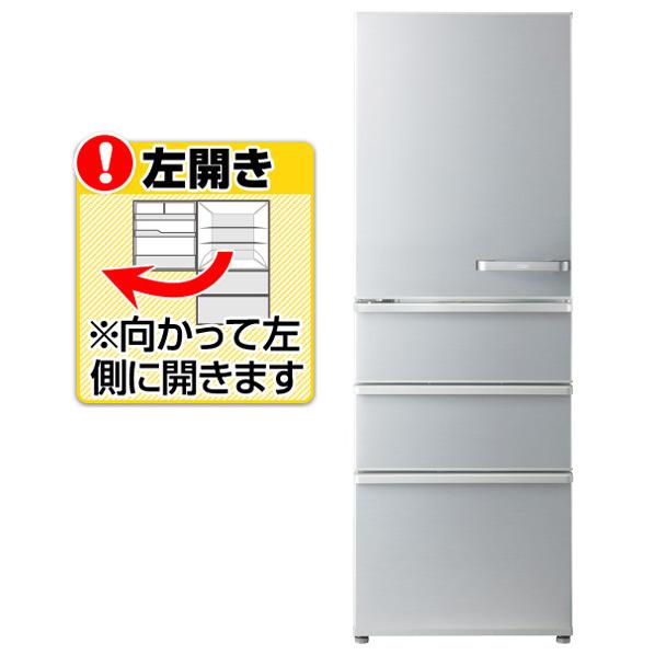 AQUA AQR-36HL(S)【左開き】355L 4ドアノンフロン冷蔵庫 ミスティシルバー [AQR36HLS]※エリア内配達設置無料 ※設置は、最寄のエディオン配送センターよりお伺いいたします。