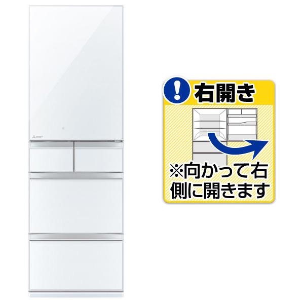 三菱 MR-MB45E-W【右開き】451L 5ドアノンフロン冷蔵庫 クリスタルピュアホワイト [MRMB45EW] ※配送設置:最寄のエディオン商品センターよりお伺い致します。[※サービスエリア外は別途配送手数料が掛かります]