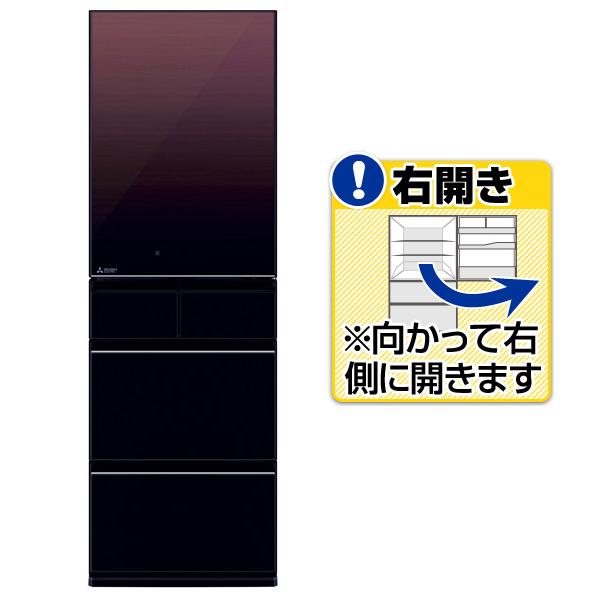 三菱 MR-MB45E-ZT【右開き】451L 5ドアノンフロン冷蔵庫 グラデーションブラウン [MRMB45EZT] ※配送設置:最寄のエディオン商品センターよりお伺い致します。[※サービスエリア外は別途配送手数料が掛かります]