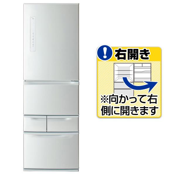 東芝 GR-P41G(S)【右開き】411L 5ドアノンフロン冷蔵庫 シルバー GRP41GS ※配送設置:最寄のエディオン商品センターよりお伺い致します。[※サービスエリア外は別途配送手数料が掛かります]