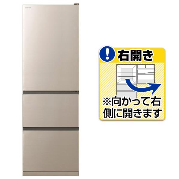 日立 R-V38KV-N【右開き】375L 3ドアノンフロン冷蔵庫 シャンパン [RV38KVN] ※エリア内配達設置無料 ※設置は、最寄のエディオン配送センターよりお伺いいたします。
