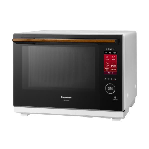 パナソニック NE-BS1600-W スチームオーブンレンジ コンベクションオーブン2段調理タイプ30L Bistro ホワイト [NEBS1600W]