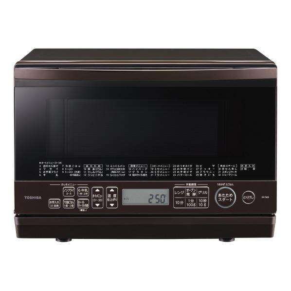 東芝 ER-T60E(T) スチームオーブンレンジ オリジナル 石窯オーブン グランブラウン [ERT60ET]