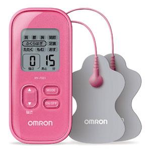 コンパクトなデザインで操作も簡単 セールSALE%OFF オムロン OMRON 低周波治療器 HV-F021-PK ピンク ふるさと割 ※延長保証対象外商品