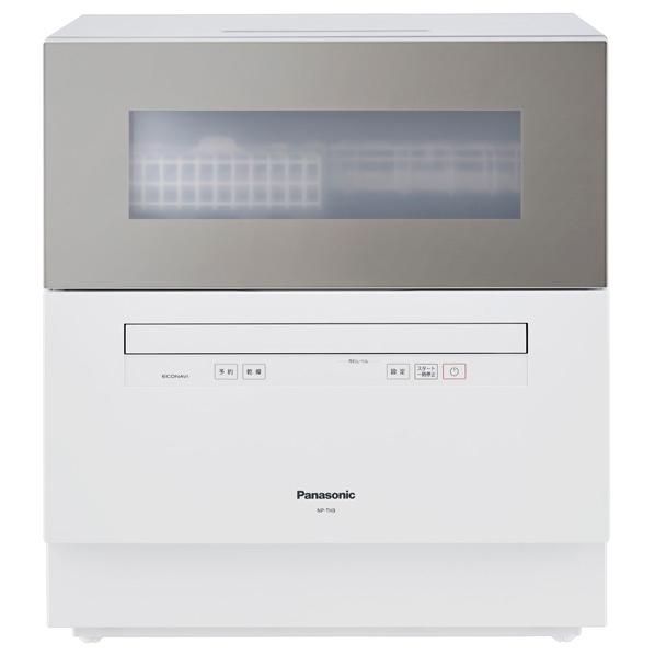 パナソニック NP-TH3-N 食器洗い乾燥機 シャンパンゴールド [NPTH3N]