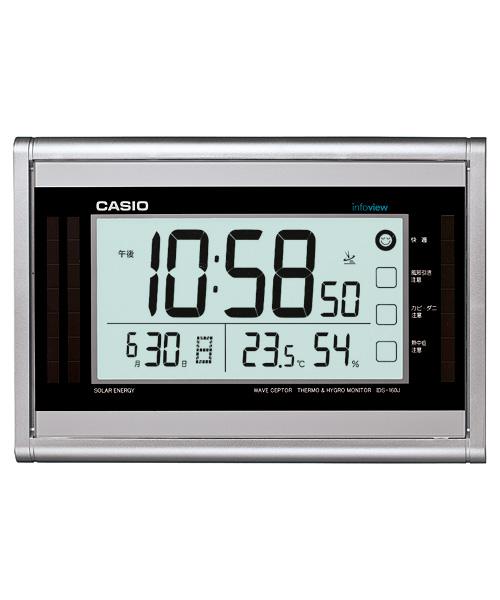 カシオ CASIO 引出物 壁掛け時計 IDS-160J-8JF シルバー 毎日続々入荷