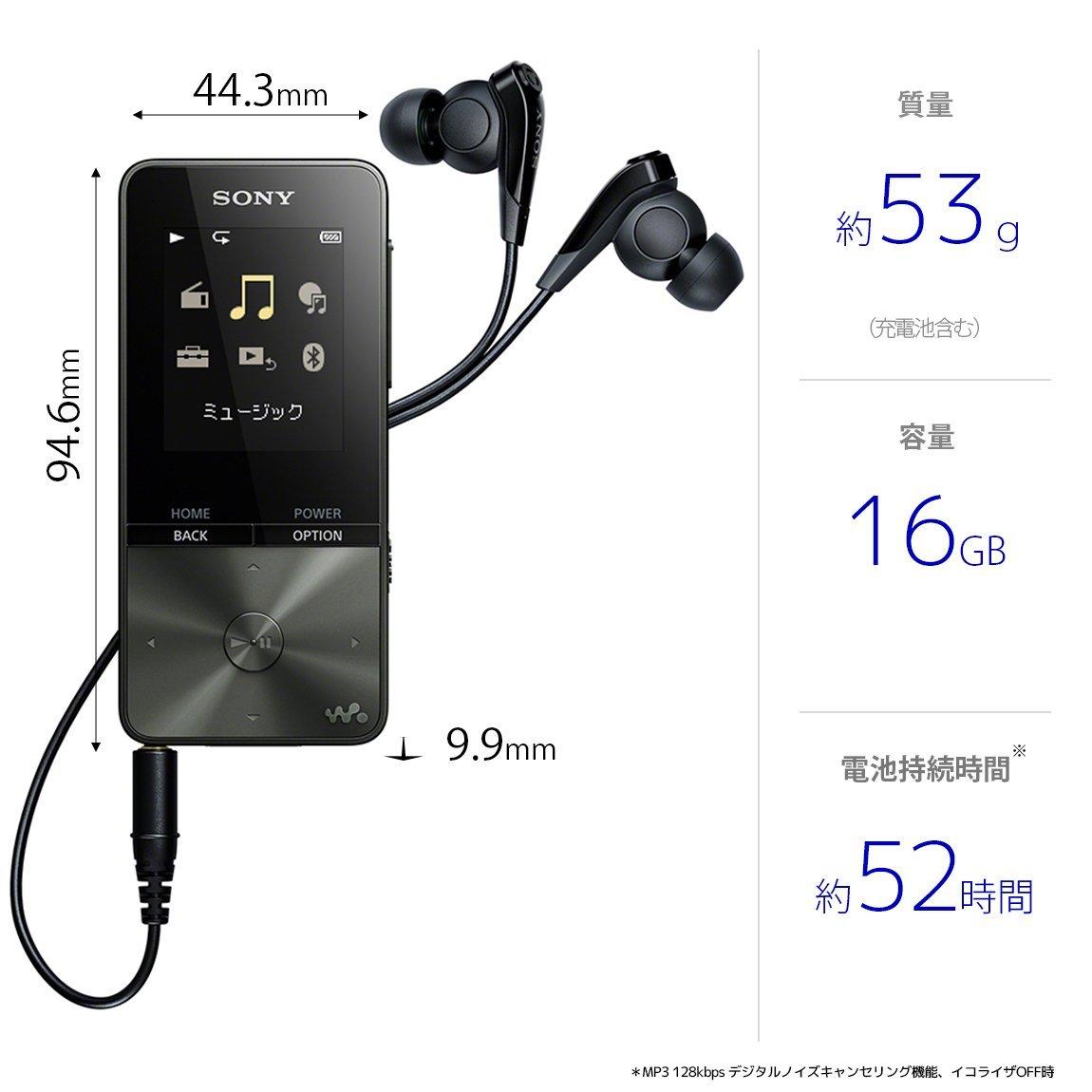 (納期目安3週間~)SONY NW-S315-B ブラック 16GB ソニー ウォークマン イヤホン付属 Bluetooth対応 [NWS315B]