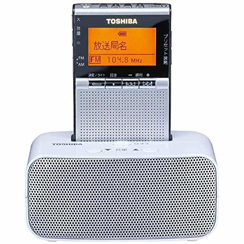 (お取り寄せ)東芝 AM/FMラジオ ステレオスピ?カー付充電台セット(シルバー)TOSHIBA TY-SPR7