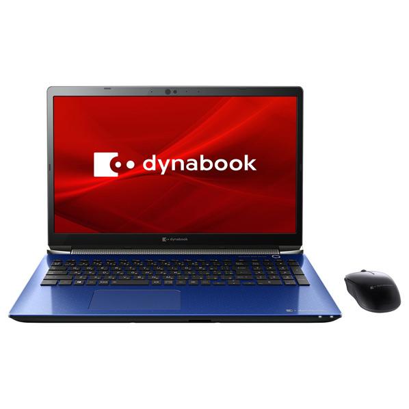 Dynabook ノートパソコン dynabook T9 スタイリッシュブルー P2T9LPBL
