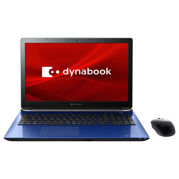 Dynabook ノートパソコン dynabook T5 スタイリッシュブルー P2T5LPBL