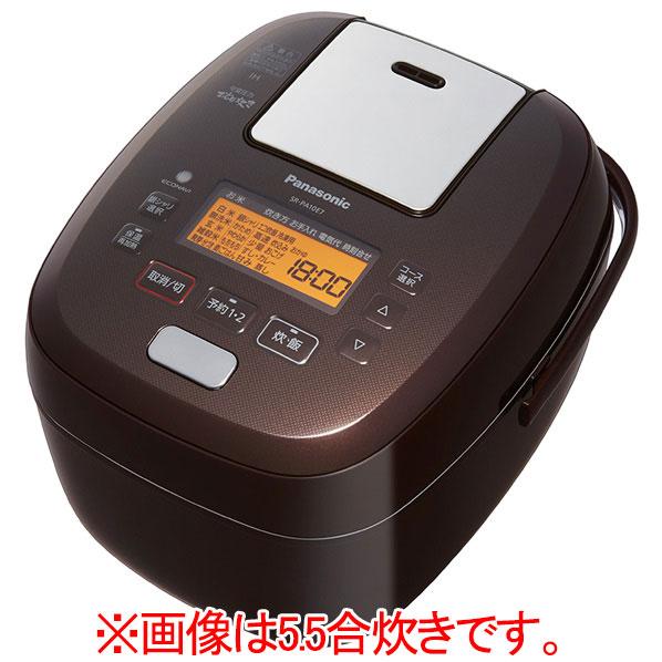 (在庫あり:最終処分)パナソニック SR-PA18E7-T 可変圧力IH炊飯ジャー(1升炊き) KuaL 可変圧力おどり炊き ブラウン [SRPA18E7T]