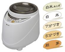 (お取り寄せ)MK SM-500W エムケー 家庭用精米機 新鮮風味づき