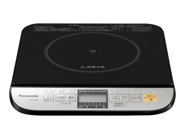 (お取り寄せ)Panasonic KZ-PH33-K 卓上IH調理器 卓上IH調理器 KZ-PH33-K ブラック(KZPH33K), 中国卸問屋:377abab4 --- sunward.msk.ru