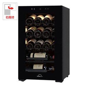 (お取り寄せ)フォルスター (右開き)ワインセラー(18本収納) HomeCellar ブラック FJN-65GBK