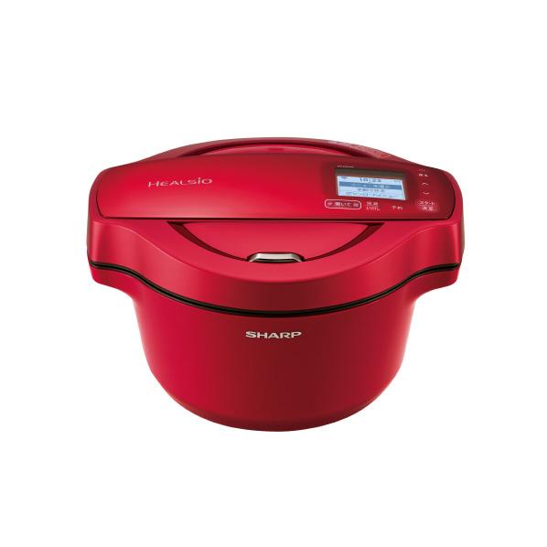 シャープ 水なし自動調理鍋 ヘルシオ ホットクック レッド KNHW16ER