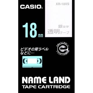 新品 CASIO カシオ NAMELAND ネームランドテープ 透明タイプ XR-18XS 幅18mm×長さ8m XR18XS 銀文字 透明テープ 安心と信頼