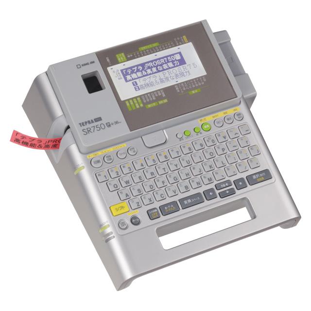 キングジム ラベルライター テプラ シルバー SR750PRO