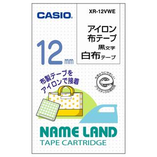 CASIO カシオ NAMELAND ネームランドテープ アイロン布タイプ XR12VWE 幅12mm×長さ3.5m 黒文字 XR-12VWE 優先配送 白色テープ 限定品