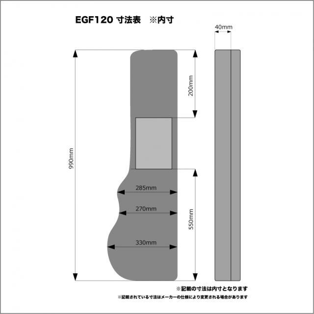 KC EGF-120 (お取り寄せ) エレキギター用ケース (EGF120)