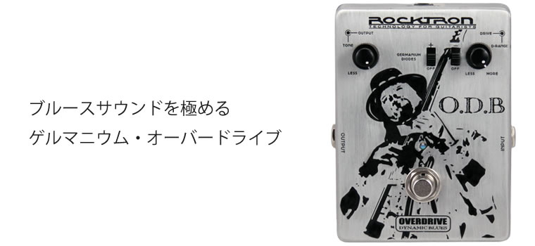 ROCKTRON O.D.B Overdrive Dynamic Blues ブルース・オーバードライブ RT1961