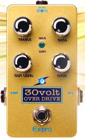 (お取り寄せ)(ベーシストにもおすすめ!!)Ex-pro 30volt OVER DRIVE イーエクスプロ オーバードライブ 30ボルトオーバードライブ Expro 30voltOVERDRIVE