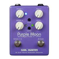 (お取り寄せ)CARL MARTIN Purple Moon カールマーチン ビブラート