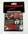 CANOPUS CTL-4 Red Lock 特価品コーナー☆ 4個入り カノウプス CTL4 業界No.1 レッドロック