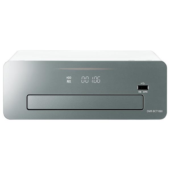 パナソニック DMR-BCT1060 1TB HDD内蔵ブルーレイレコーダー【3D対応】 DIGA [DMRBCT1060]