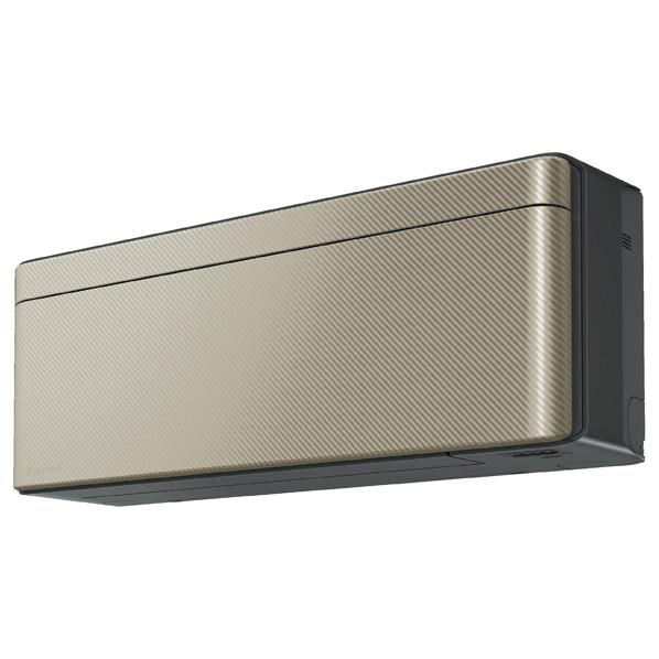 (商品お届けのみ)ダイキン 8畳向け 冷暖房インバーターエアコン risora ツイルゴールド S25VTSXS-N[S25VTSXSNS] ※受注生産品につき、別途日数が必要です。
