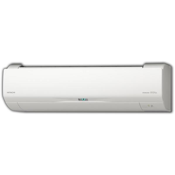 (商品お届けのみ)日立 RASWM22JE7WS 6畳向け 自動お掃除付き 冷暖房インバーターエアコン KuaL ステンレス白くまくん スターホワイト