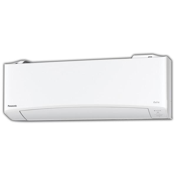 (商品お届けのみ)パナソニック CS229CEXE7S 6畳向け 自動お掃除付き 冷暖房インバーターエアコン KuaL Eolia(エオリア) CEE7シリーズ クリスタルホワイト