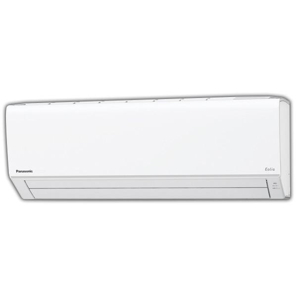 (商品お届けのみ)パナソニック CS229CFE7S 6畳向け 冷暖房インバーターエアコン オリジナル Eolia(エオリア) CFE7シリーズ クリスタルホワイト