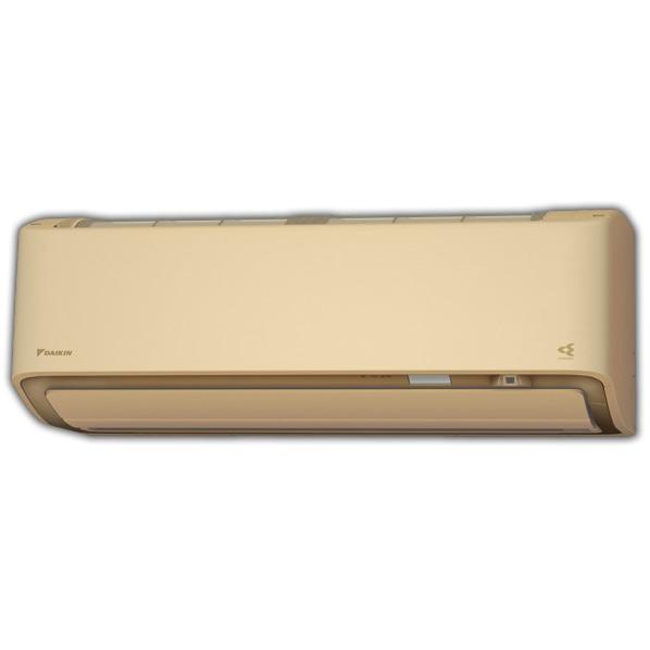 (商品お届けのみ)ダイキン S25WTDXS-C 8畳向け 自動お掃除付き 冷暖房インバーターエアコン(寒冷地モデル) スゴ暖DXシリーズ ベージュ [S25WTDXSCS]