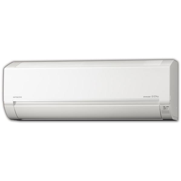 (商品お届けのみ)日立 RASDM25JE7WS 8畳向け 冷暖房インバーターエアコン KuaL ステンレス白くまくん スターホワイト