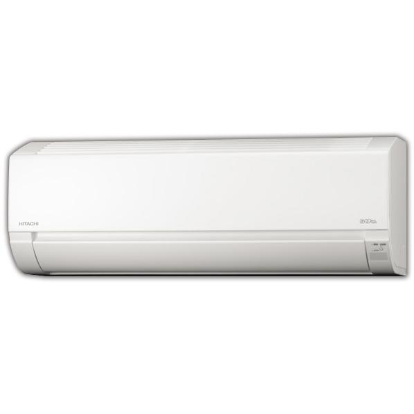 (商品お届けのみ)日立 RASL25JE7WS 8畳向け 冷暖房インバーターエアコン KuaL 白くまくん スターホワイト