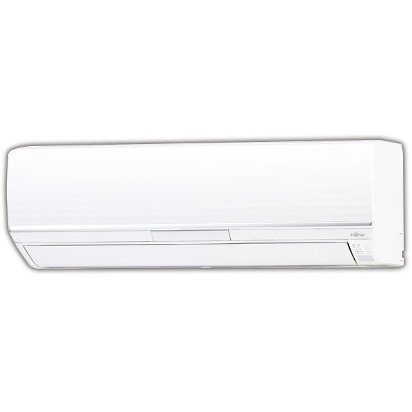 (商品お届けのみ)富士通ゼネラル AS-259CE7S 8畳向け 自動お掃除付き 冷暖房インバーターエアコン KuaL nocria CEシリーズ ホワイト [AS259CE7S]