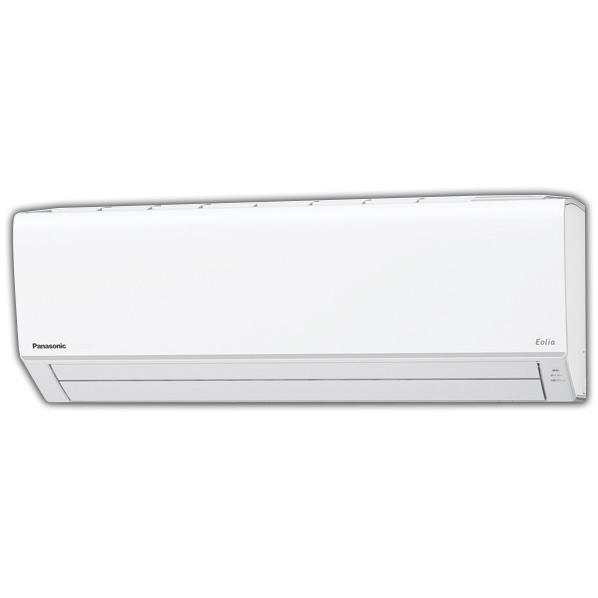 (商品お届けのみ)パナソニック CS259CFE7S 8畳向け 冷暖房インバーターエアコン オリジナル Eolia(エオリア) CFE7シリーズ クリスタルホワイト