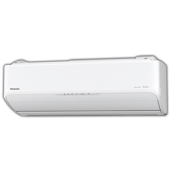 (商品お届けのみ)パナソニック CS259CAXE7S 8畳向け 自動お掃除付き 冷暖房インバーターエアコン KuaL Eolia(エオリア) CAE7シリーズ クリスタルホワイト