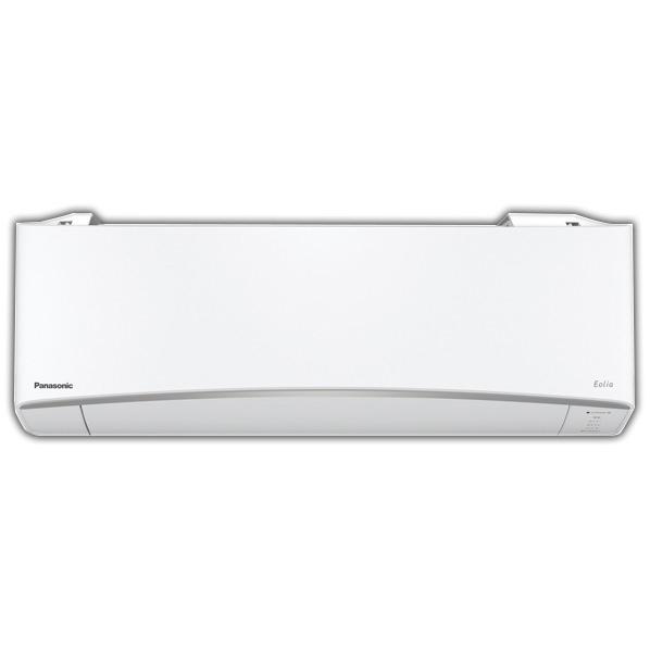 (商品お届けのみ)パナソニック CSTX259CWS 8畳向け 自動お掃除付き 冷暖房インバーターエアコン(寒冷地モデル) Eolia(エオリア) TXシリーズ クリスタルホワイト
