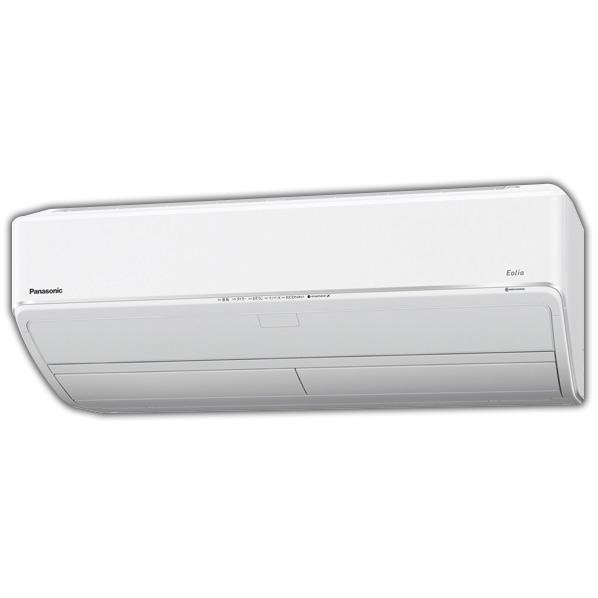 (商品お届けのみ)パナソニック CSUX259C2WS 8畳向け 自動お掃除付き 冷暖房インバーターエアコン(寒冷地モデル) Eolia(エオリア) UXシリーズ クリスタルホワイト