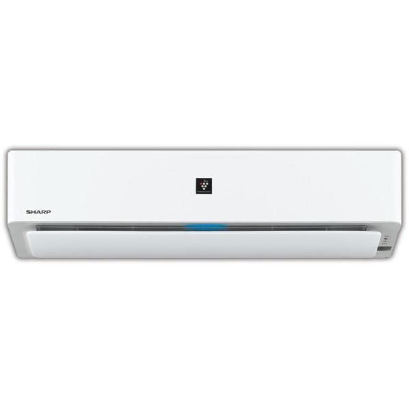 (商品お届けのみ)シャープ AYJ25EE7S 8畳向け 自動お掃除付き 冷暖房インバーターエアコン KuaL プラズマクラスターエアコン ホワイト